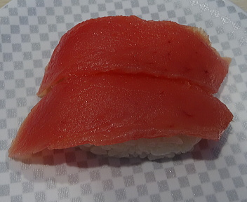 魚べい 竹尾店
