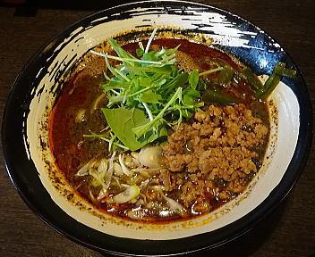 担熊 担々麺 黒(3辛)