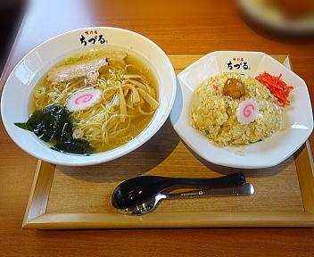 ちづる ちづるセットA(中華そば&炒飯)