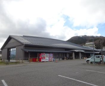 Photo_20200203003501