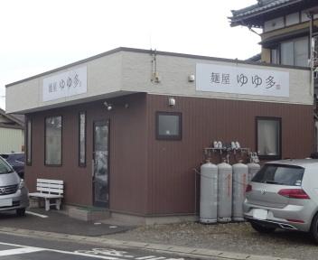 Photo_20200227035501