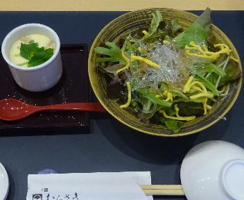 むらさき 茶碗蒸し・サラダ