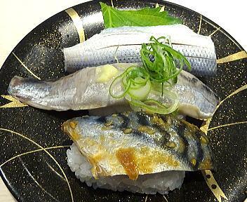 魚べい竹尾店 光り物三昧