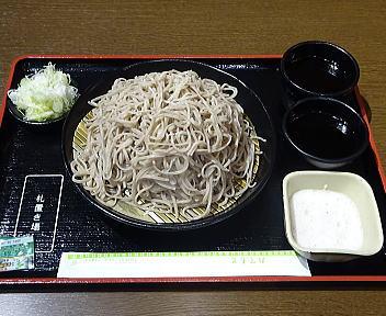 小木曽製粉所松崎店 ざるそば(特)+山形村産とろろ