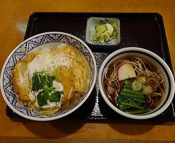 八永南部屋敷酒田店 ロースカツ丼セット