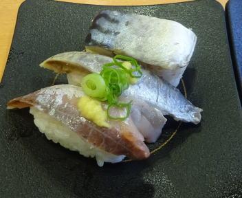 かっぱ寿司逢谷内店 光物