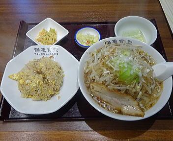 鶴亀食堂 鶴亀セット(鶴二郎らーめん)