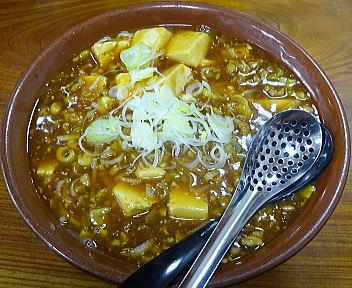 めんたろう 麻婆麺(大盛)