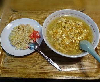 琴吹食堂 サービス(麻婆麺+チャーハン)