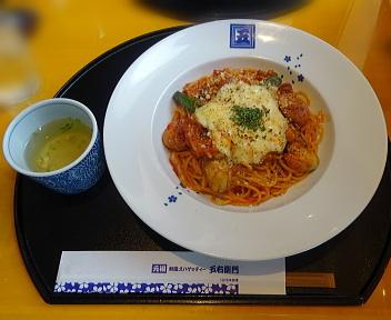五右衛門新潟女池店 広島産牡蠣と炙りチーズのナポリタン