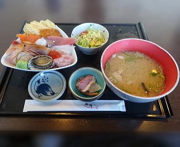 新海 新海丼