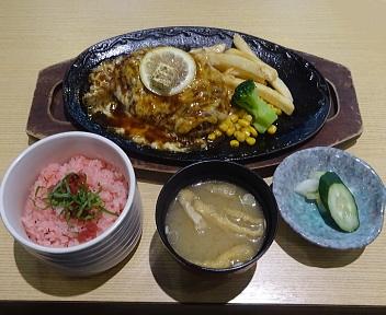 さるーん新潟桜木店 和風チーズハンバーグランチ(和風セット(梅ごはん))