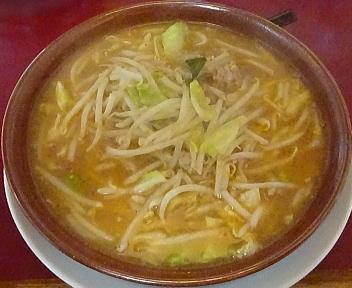 ひさご ネギみそラーメン(細麺)みそラーメン