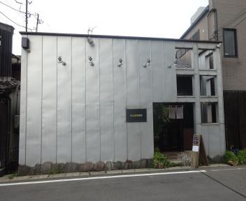 米山咖喱食堂