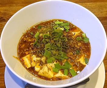 米山咖喱食堂 四川麻婆咖喱麺